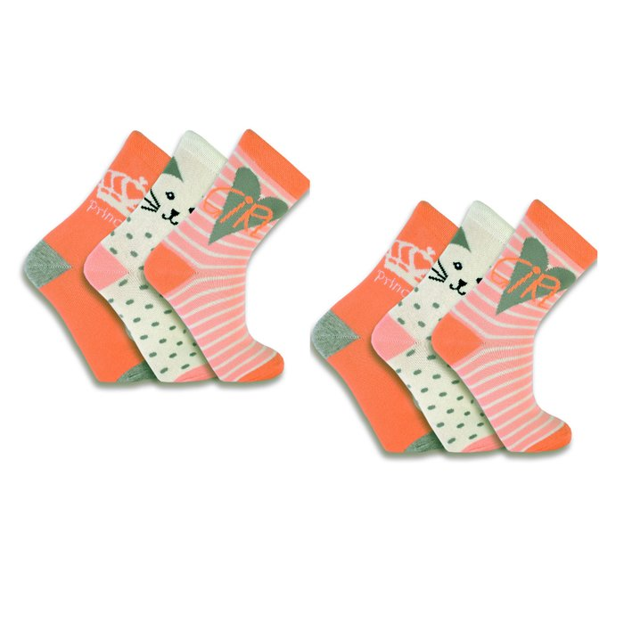 Kindersocken mit Motiv orange beige 31-34 | 6Paar